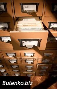регистрация-в-каталогах