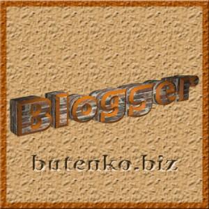 создание блога на платформе Blogger