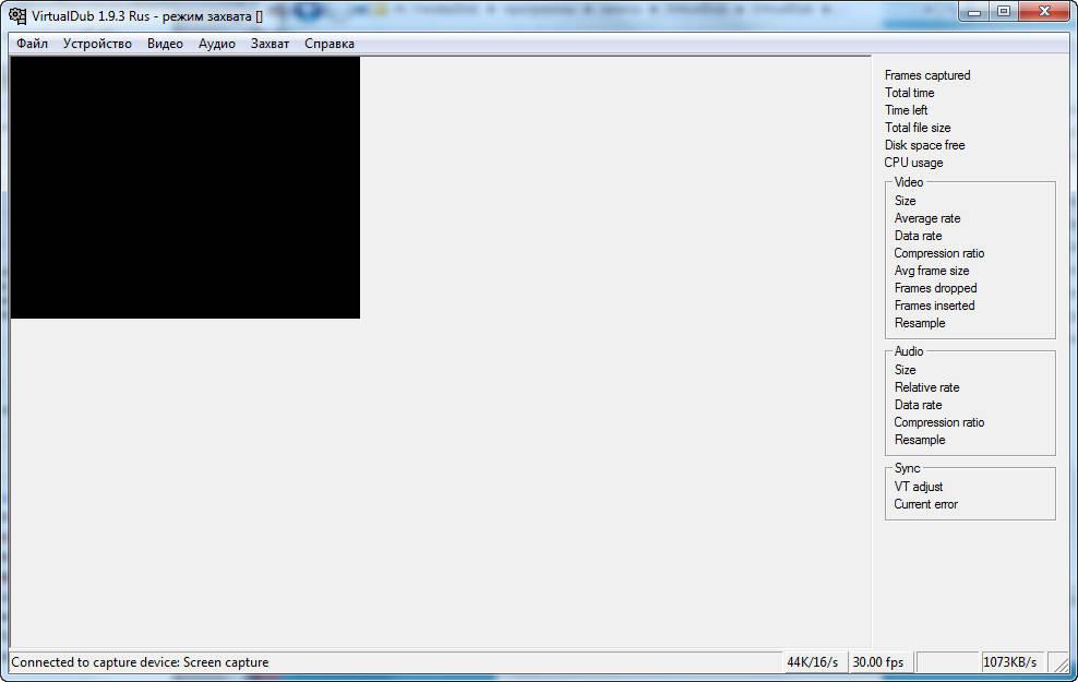 MyCam — запись видео с веб камеры